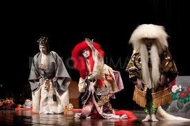 Kabuki auction